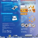 Kooperation mit EMG Automation China